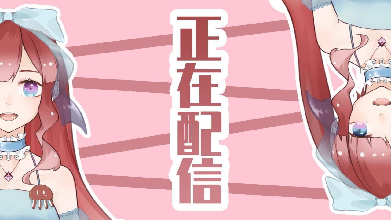 【中秋】是最最紧张刺激的中秋节!
